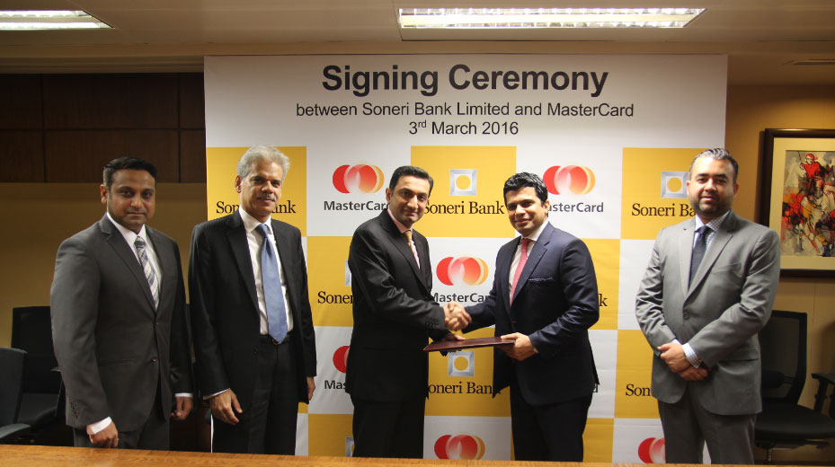 Soneri Bank innovates with Zong for technological advancement