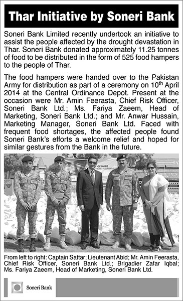 Thar Initiative Soneri Bank